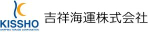 吉祥海運株式会社|山口県 防府市の船舶会社